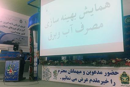 90 درصد آب آشاميدني استان بوشهر از استانهاي ديگر تامين ميشود